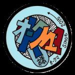 総合リフォーム 株式会社オークマ